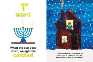 The Very Hungry Caterpillar's 8 Nights of Chanukah by Eric Carle page 1